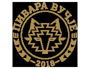logo-pivara-vucje